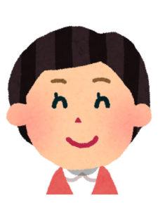 高屋敷 弘子